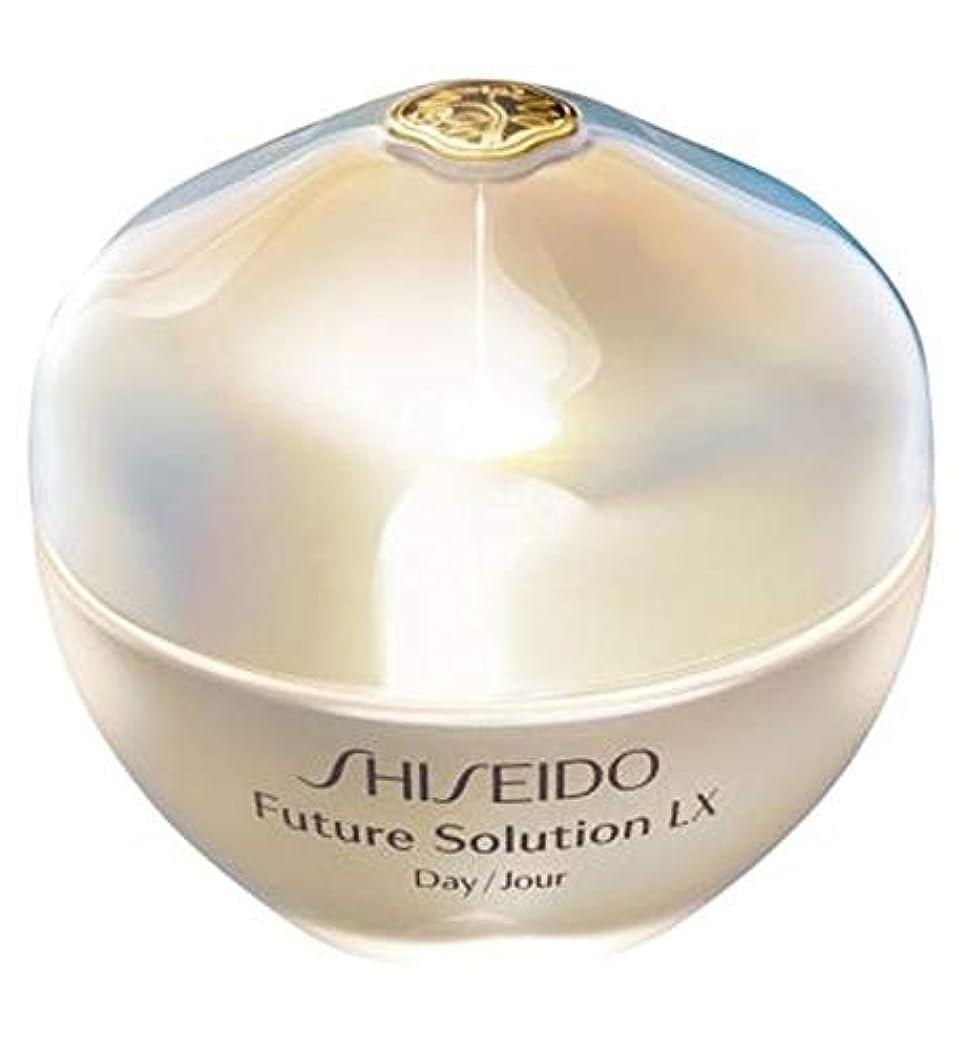 合体ニンニクローン[Shiseido] 資生堂フューチャーソリューションLxトータルに保護クリームSpf 18 - Shiseido Future Solution Lx Total Protective Cream Spf 18 [並行輸入品]
