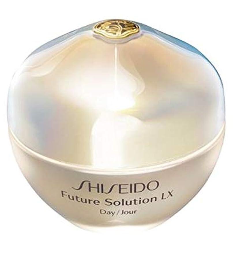 山積みのしなやかなフレア[Shiseido] 資生堂フューチャーソリューションLxトータルに保護クリームSpf 18 - Shiseido Future Solution Lx Total Protective Cream Spf 18 [並行輸入品]