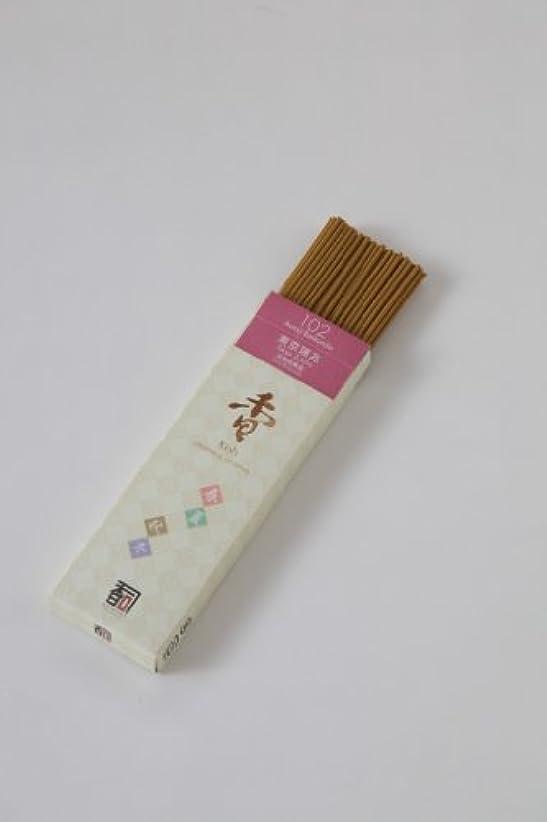 拍手する火傷野な「あわじ島の香司」 日本の香りシリーズ (春夏秋冬) 【102】  ◆東京瑞兆◆