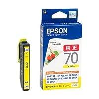 エプソン カラリオプリンター用 インクカートリッジ(イエロー) ICY70