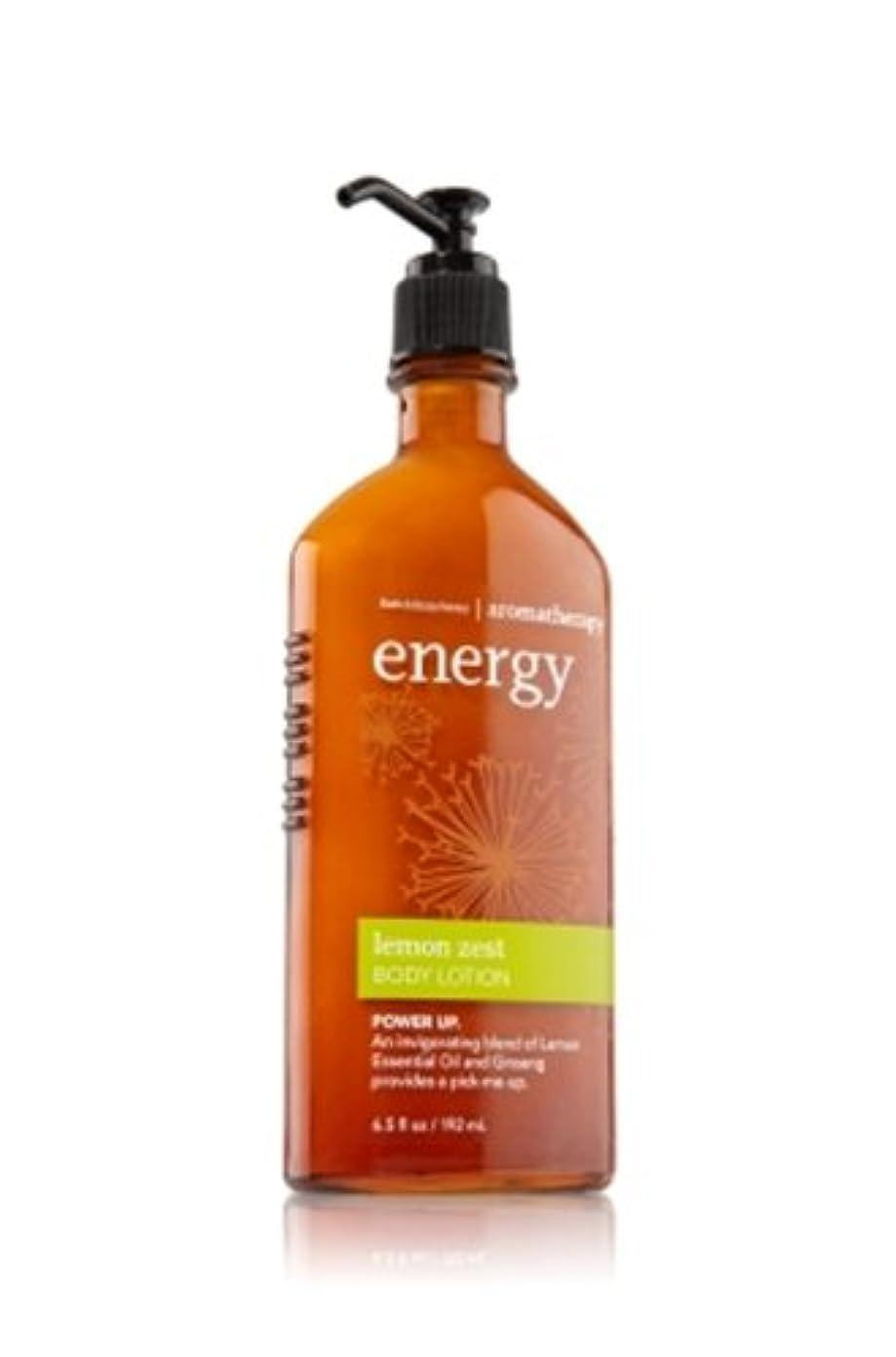 雨飾り羽タンザニアバス & ボディワークス アロマセラピー エナジー レモンゼスト ボディローション Aromatherapy Energy - Lemon Zest Body Lotion【並行輸入品】