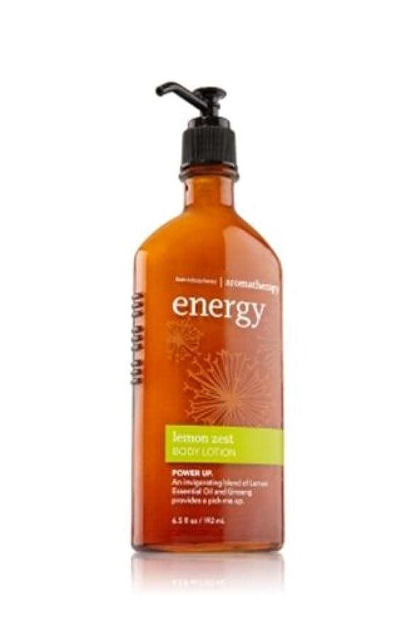 暖かさ雇うプレゼントバス & ボディワークス アロマセラピー エナジー レモンゼスト ボディローション Aromatherapy Energy - Lemon Zest Body Lotion【並行輸入品】
