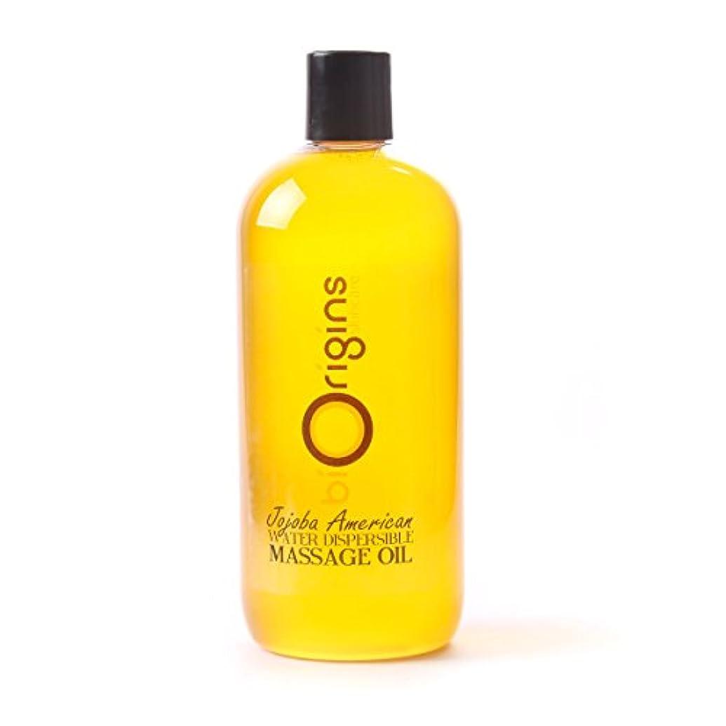 体操ズームハブブJojoba Water Dispersible Massage Oil - 1 Litre - 100% Pure