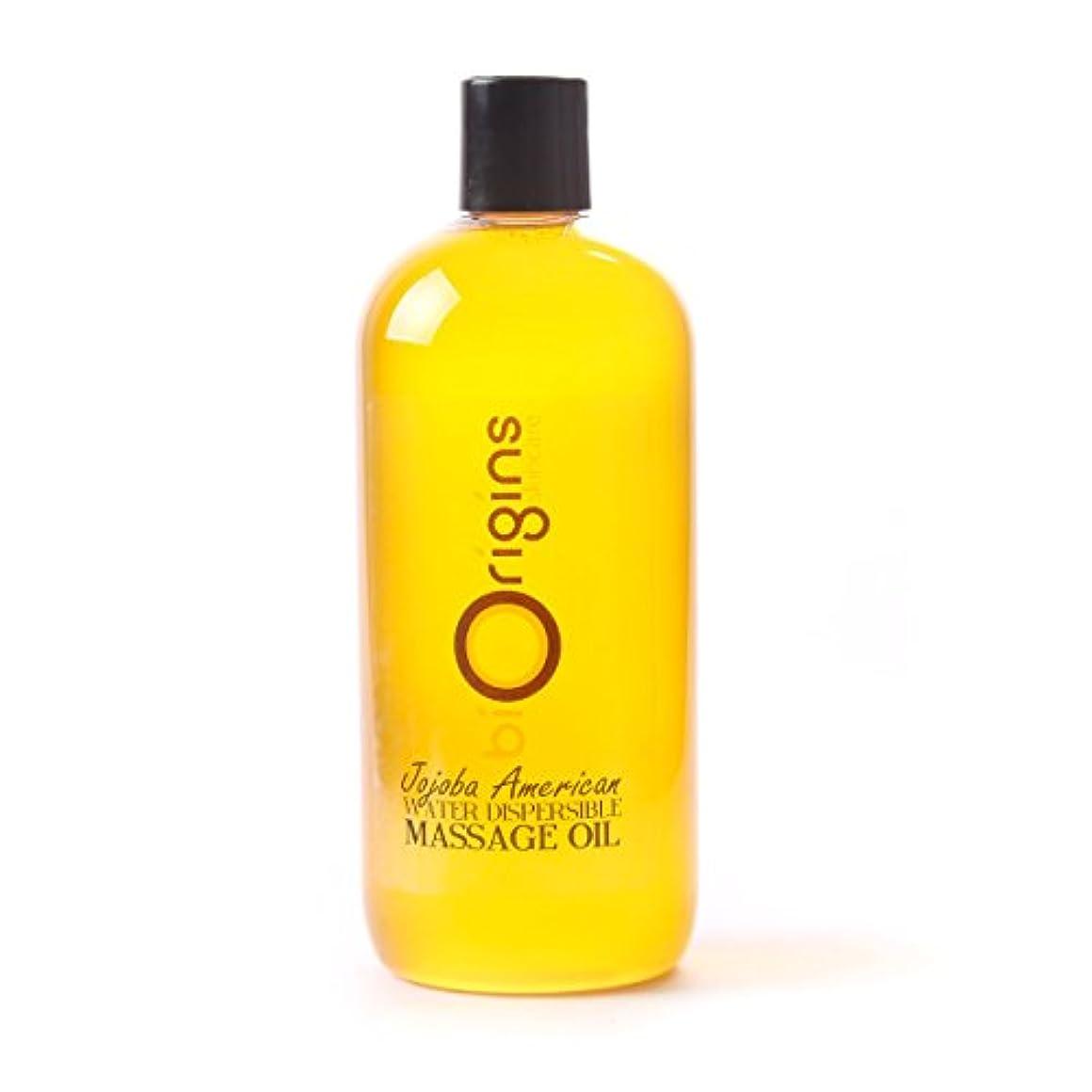 利益意志に反するパンダJojoba Water Dispersible Massage Oil - 1 Litre - 100% Pure