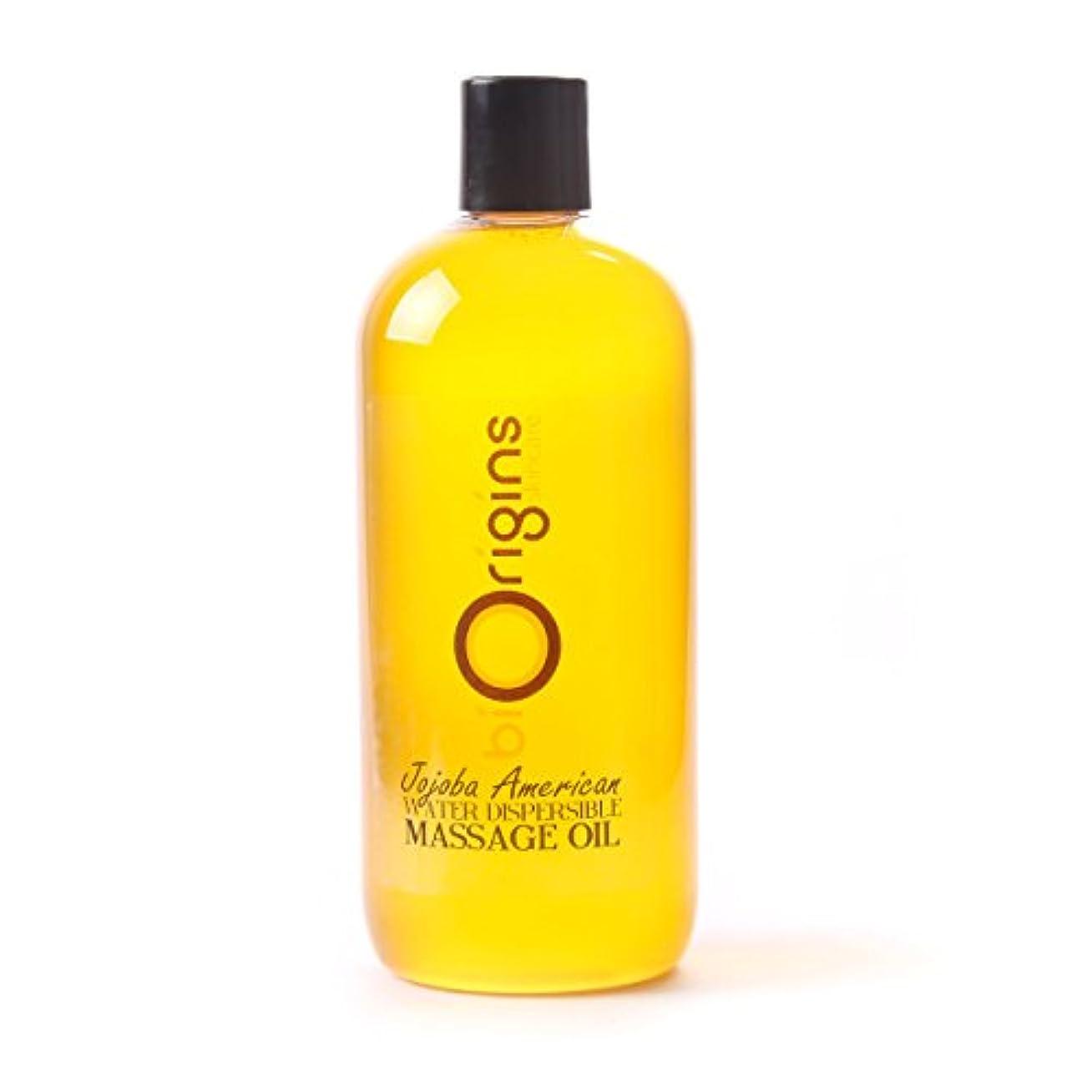 卒業新年拮抗するJojoba Water Dispersible Massage Oil - 500ml - 100% Pure