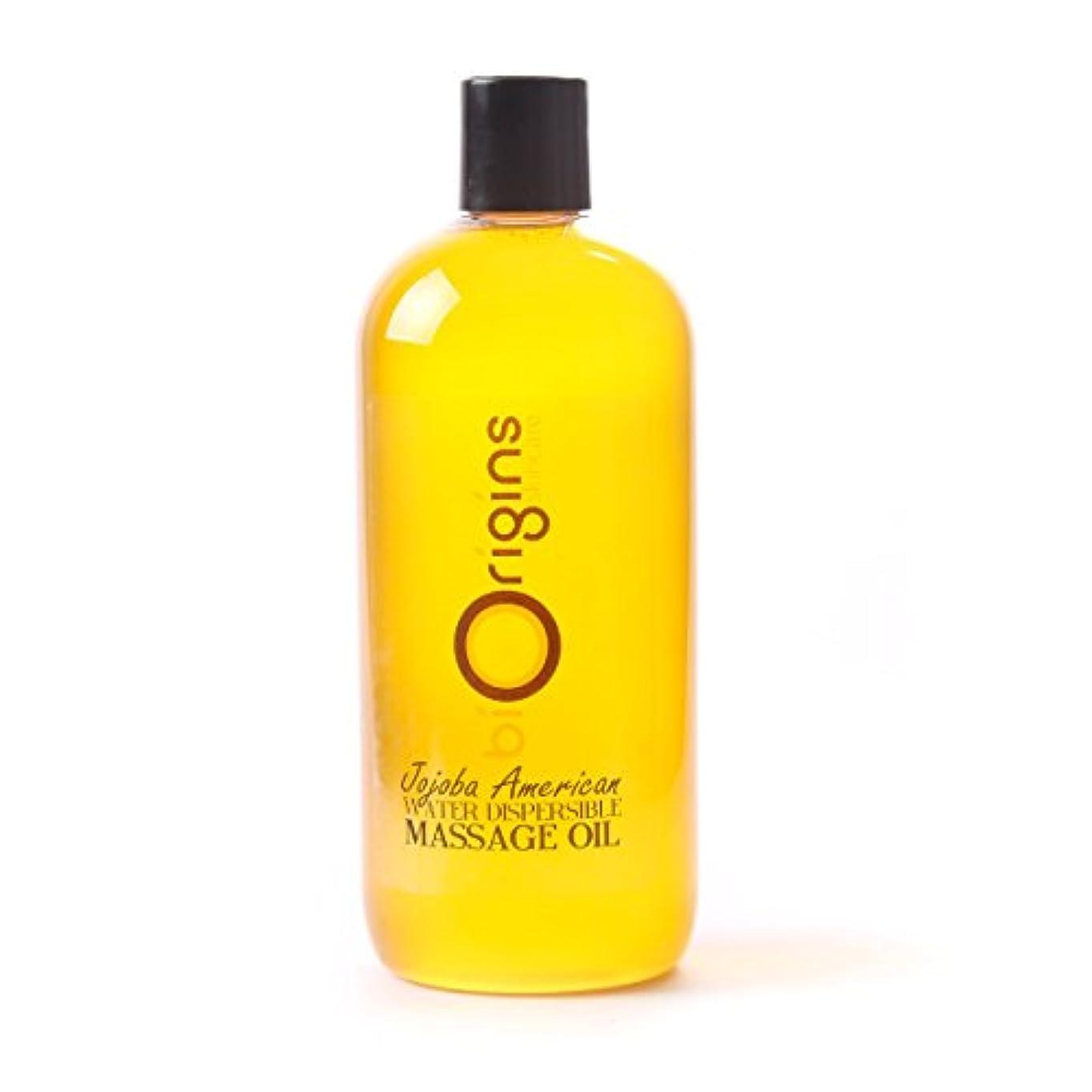 順番確かにライナーJojoba Water Dispersible Massage Oil - 500ml - 100% Pure