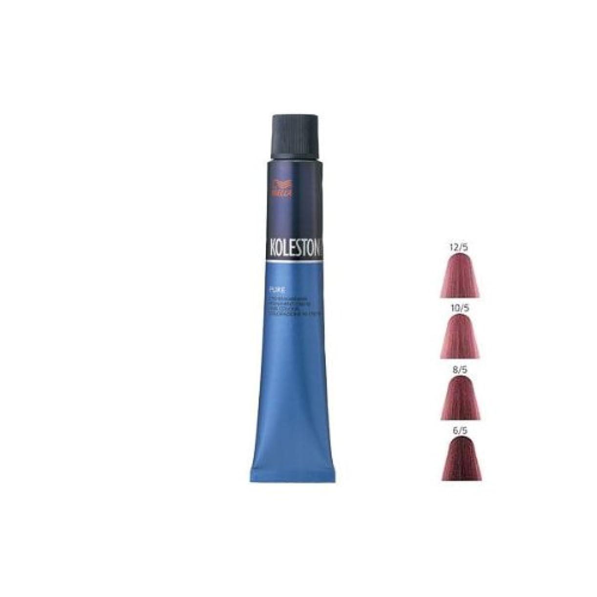 保安ミリメーター肥料ウエラ コレストン パーフェクト Pure[ローズ 5](1剤) 80g【WELLA】 (6/5)