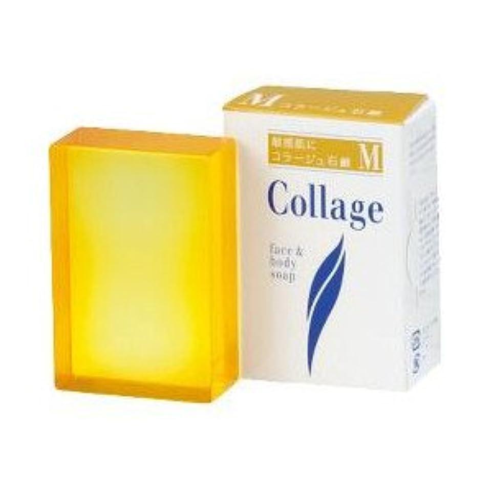 にはまって疾患大学生(持田ヘルスケア)コラージュM石鹸 100g(お買い得3個セット)