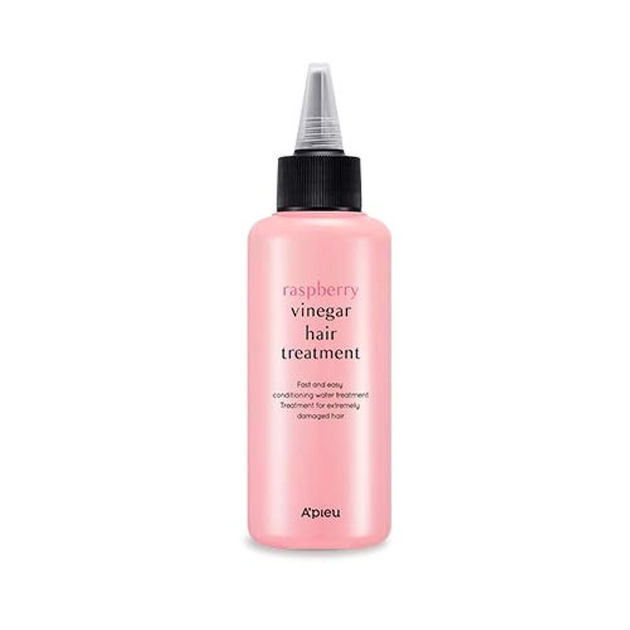 ペルメル留め金ドラフトアピュ ラズベリー ヘア ビネガー(酢)ヘア トリートメント 165ml / APIEU Raspberry Vinegar Hair Treatment 165ml [並行輸入品]