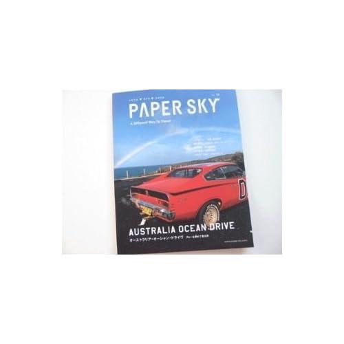 Paper sky (No.15)