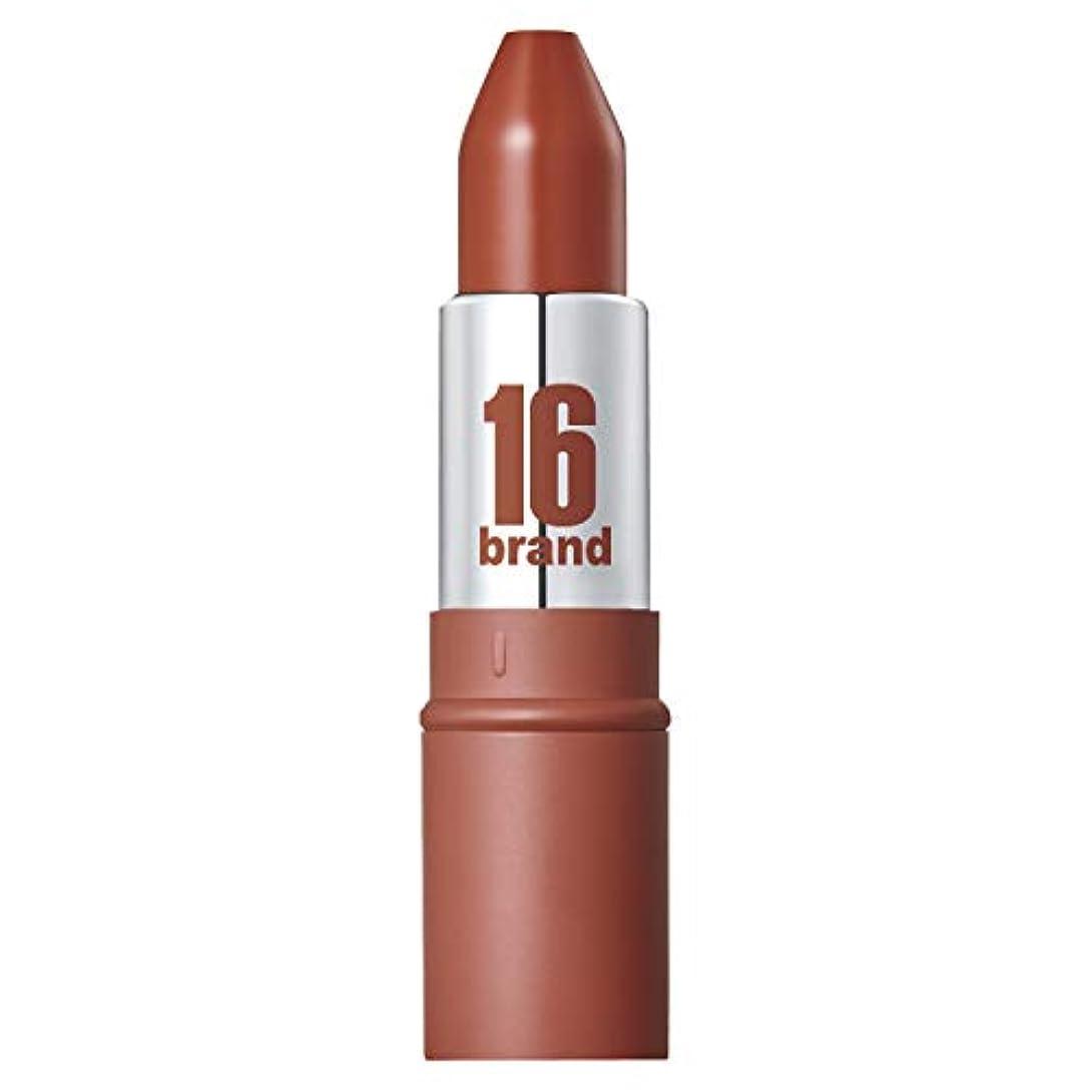 安全親愛なを通して16brand(シックスティーンブランド) TASTE-CHU(テイスチュー) パンプキンキャラメル (3.4g)