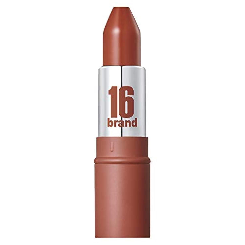 リンス紛争消費16brand(シックスティーンブランド) TASTE-CHU(テイスチュー) パンプキンキャラメル (3.4g)