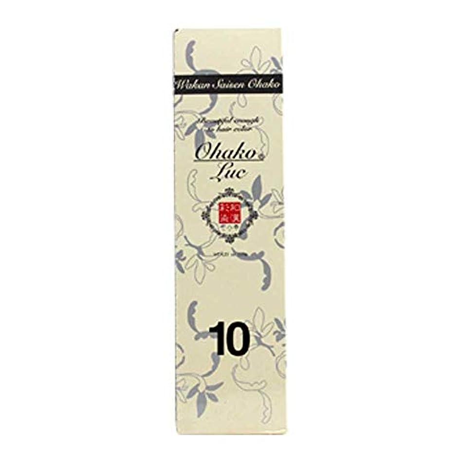 一杯ジョージバーナード誕生日グランデックス 和漢彩染 十八番 デベロッパー 120g (LUC10)