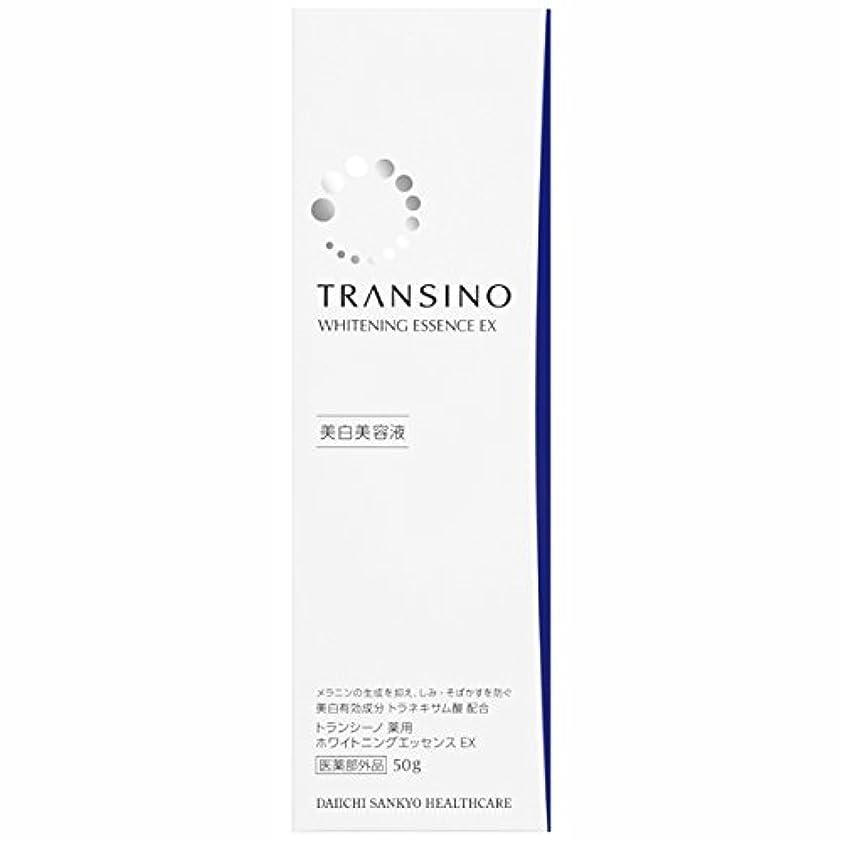 歩き回る眠っているブレーキトランシーノ 薬用ホワイトニングエッセンスEX 50g (医薬部外品)
