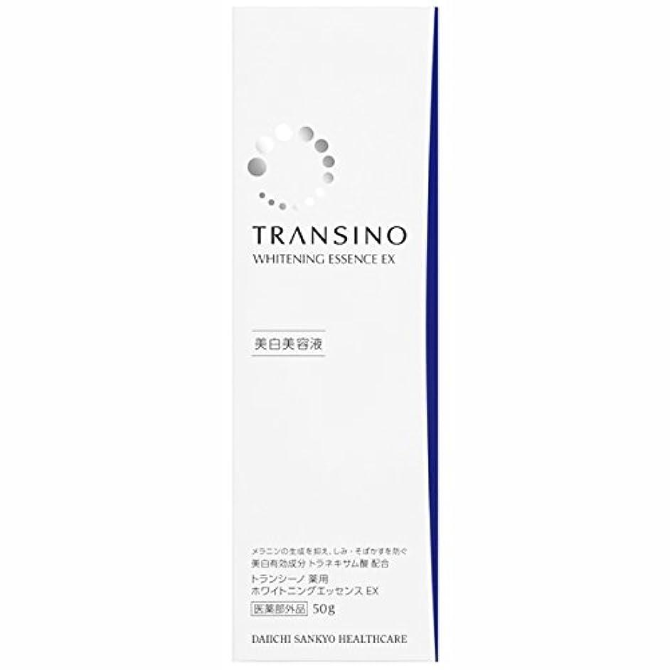 未亡人取り除くポーチトランシーノ 薬用ホワイトニングエッセンスEX 50g (医薬部外品)