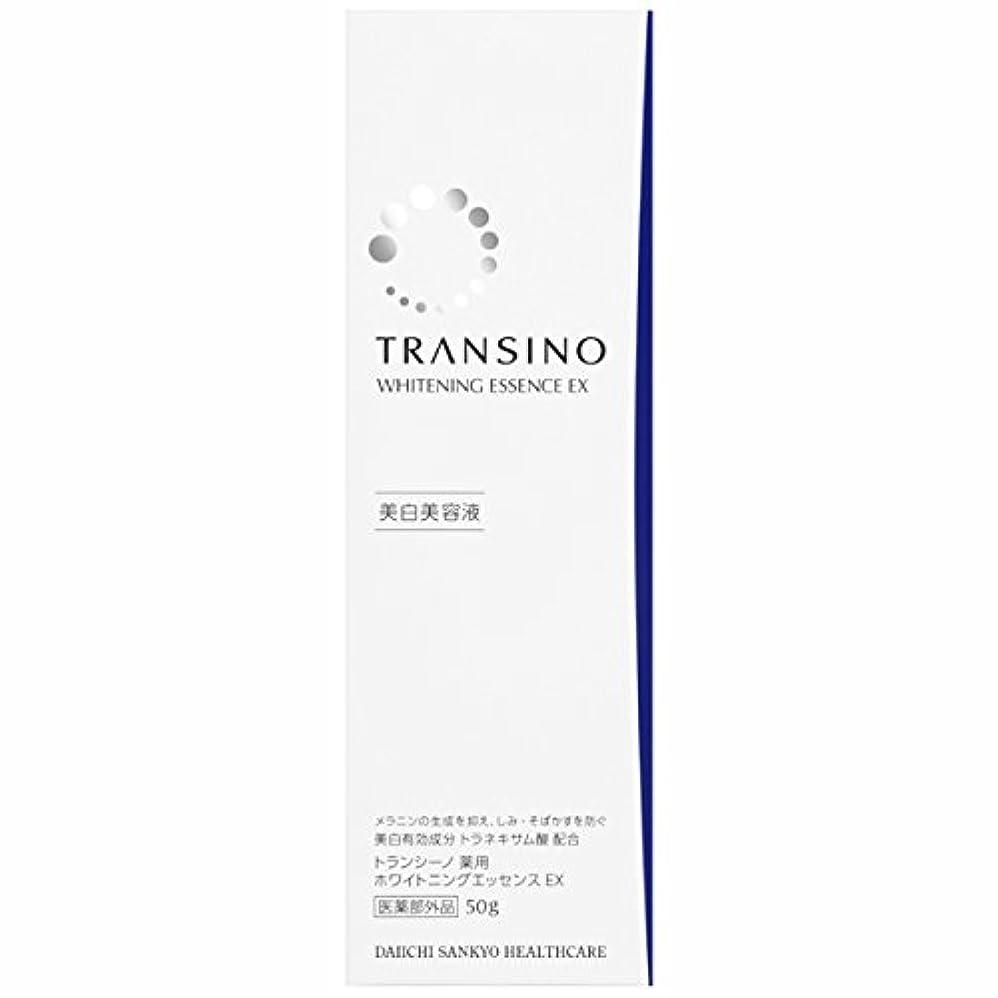タイプインデックスの配列トランシーノ 薬用ホワイトニングエッセンスEX 50g (医薬部外品)