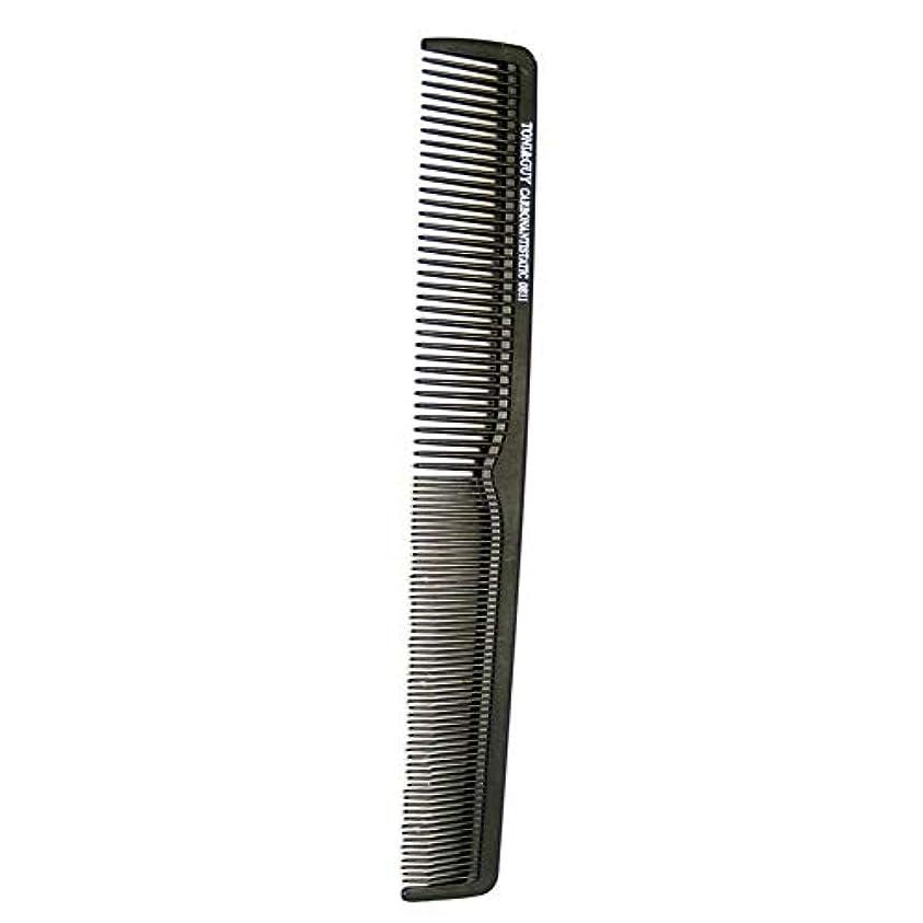 成功した腐敗した寄付するSILUN 黒鋼針くし 耐熱 帯電防止 理髪コーム人気 スタイリングコーム 静電気防止 散髪店/美容院専用櫛