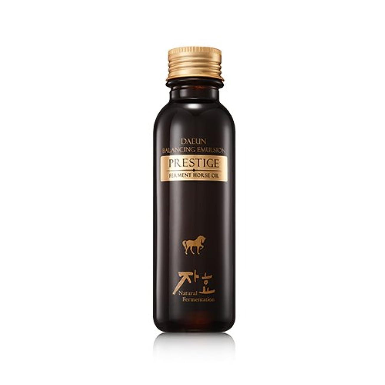 深い芸術溝ZHAHYO Daeun Balancing Prestige Fermented Horse Oil Emulsion(Lotion) 150ml/Korea Cosmetics