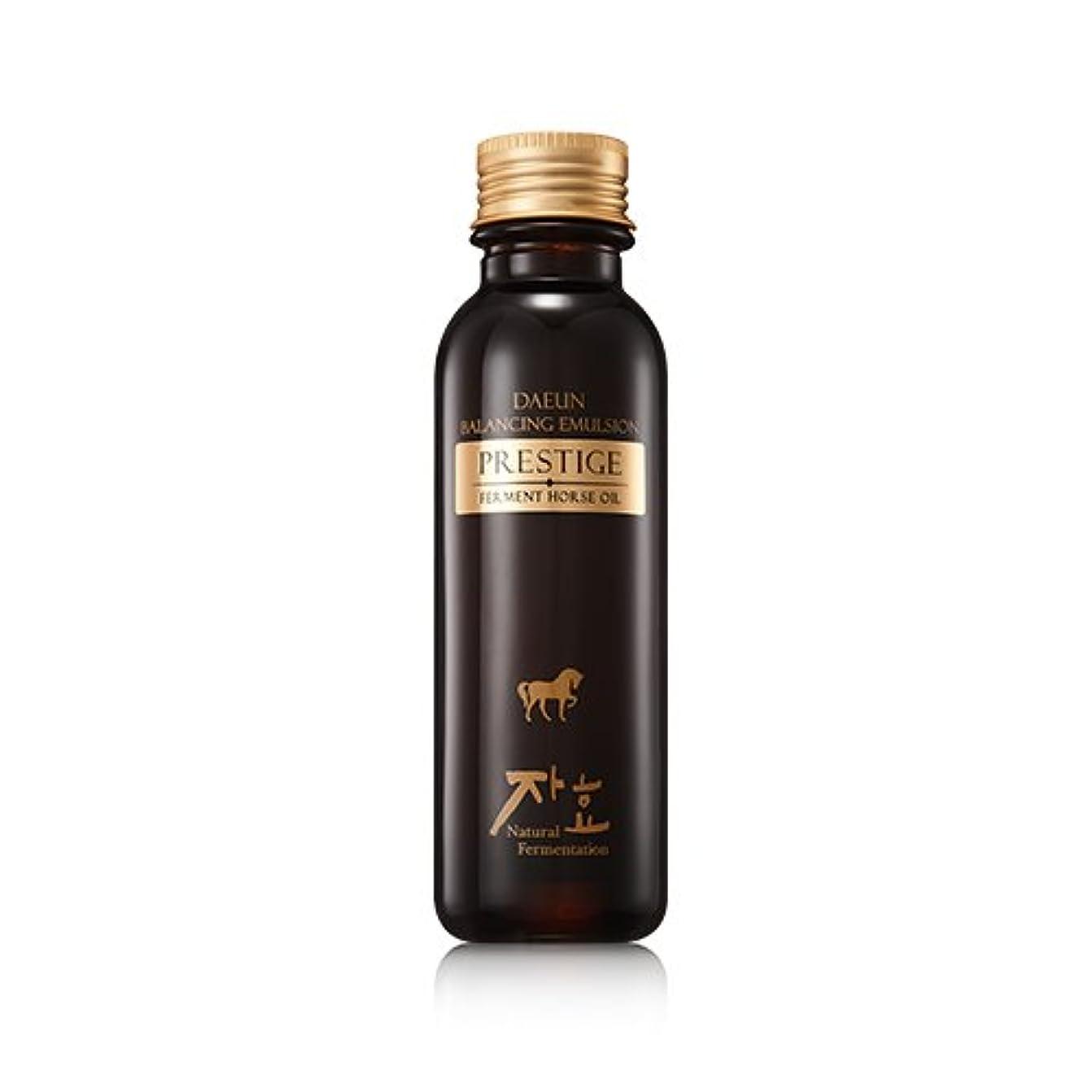 透過性悪党マーガレットミッチェルZHAHYO Daeun Balancing Prestige Fermented Horse Oil Emulsion(Lotion) 150ml/Korea Cosmetics