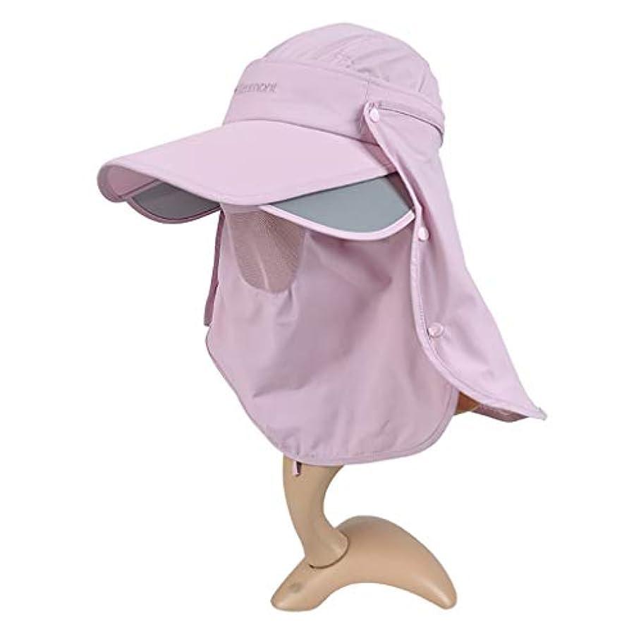 回路絶滅した乳日焼け止め帽子バイザーカバーフェイス屋外サイクリング防風UV保護オーバーヘッドサンハットハイキングキャップ多機能取り外し可能 (Color : C)