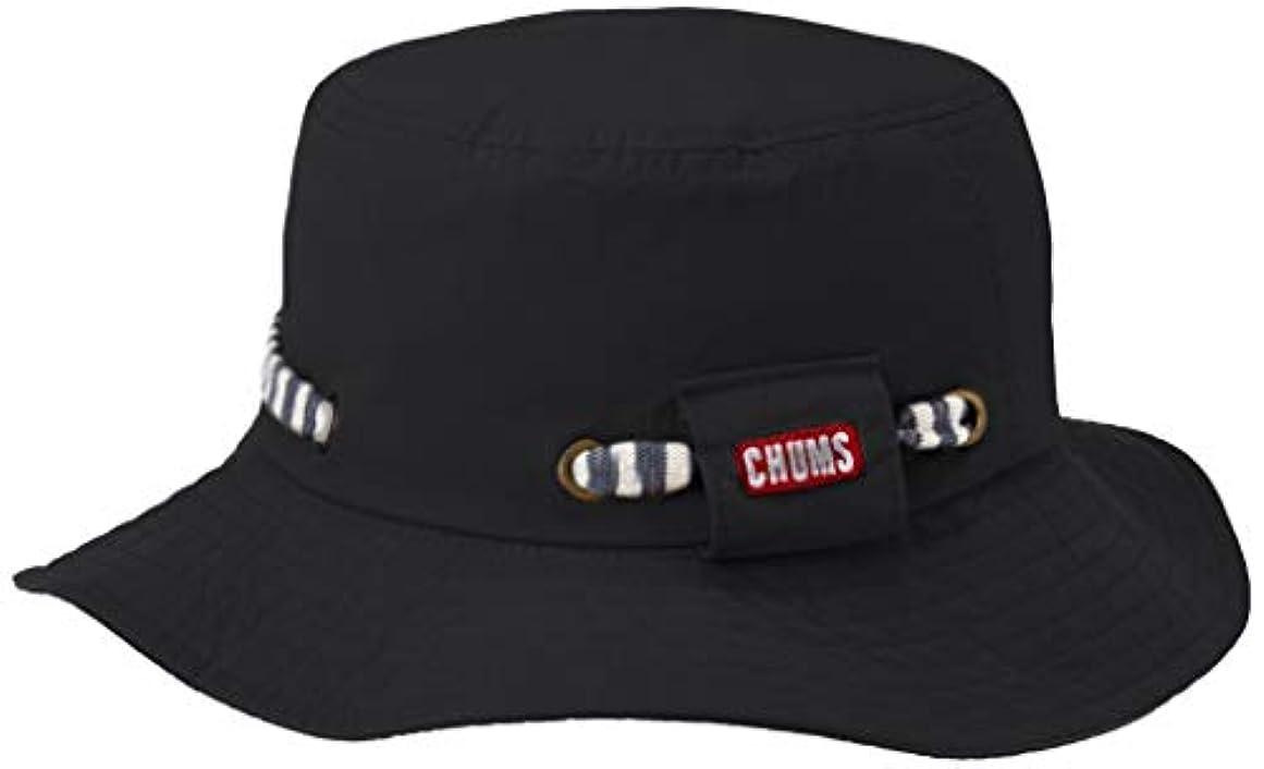 ねばねば優越感情の[チャムス] ハット Ring TG Hat