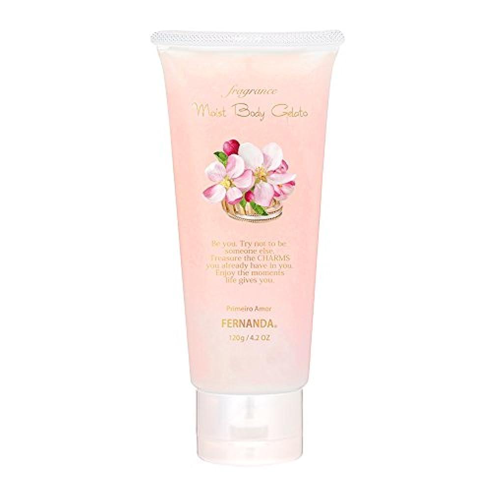 キャンベラ書道アプトFERNANDA(フェルナンダ) Fragrance Moist Body Gelato Primeiro Amor (モイストボディジェラート プリメイロアモール)
