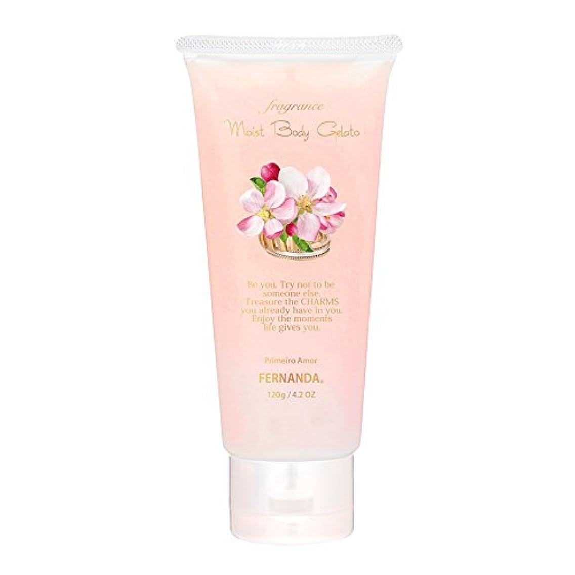 花遺伝子マイクロFERNANDA(フェルナンダ) Fragrance Moist Body Gelato Primeiro Amor (モイストボディジェラート プリメイロアモール)