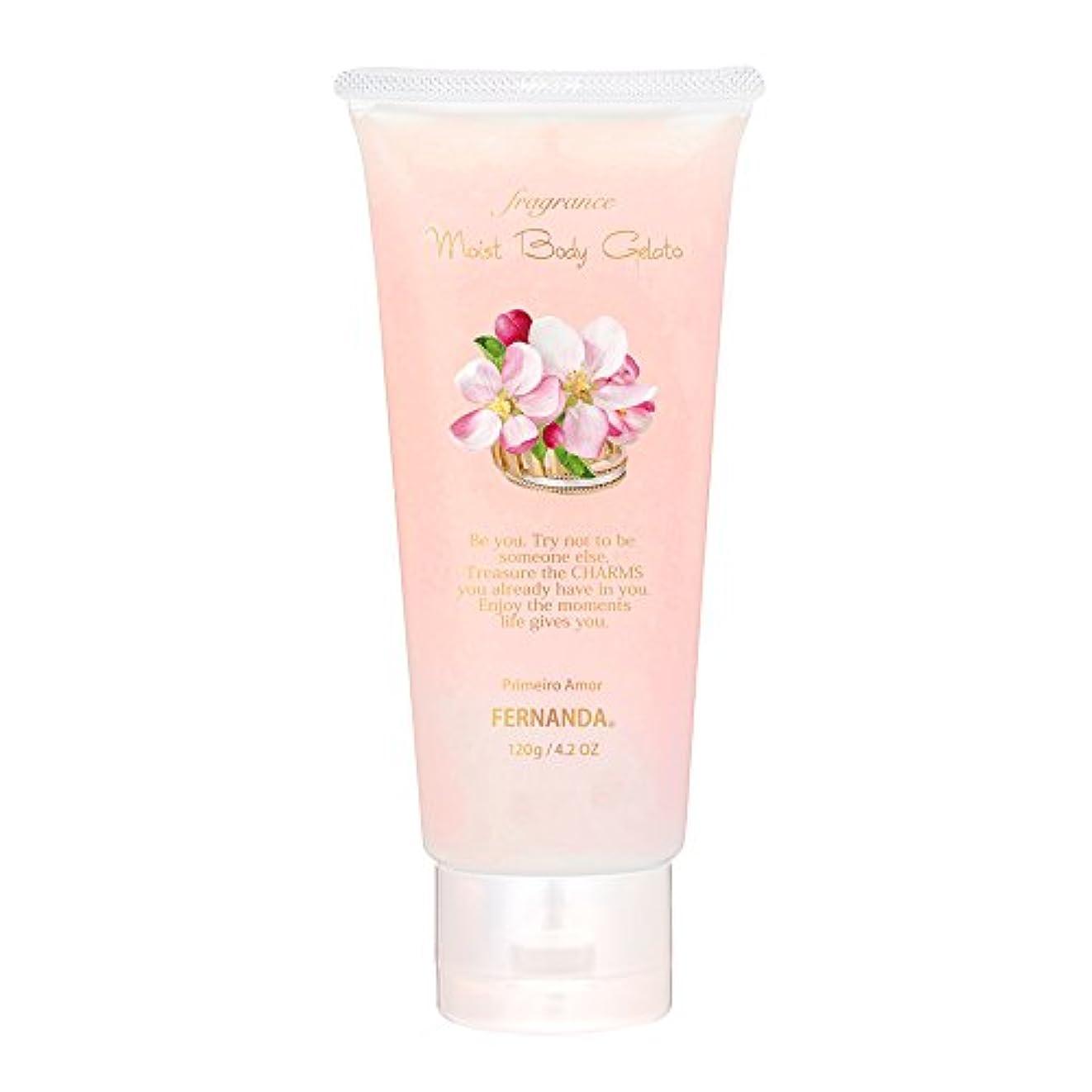 あざ快適教育者FERNANDA(フェルナンダ) Fragrance Moist Body Gelato Primeiro Amor (モイストボディジェラート プリメイロアモール)