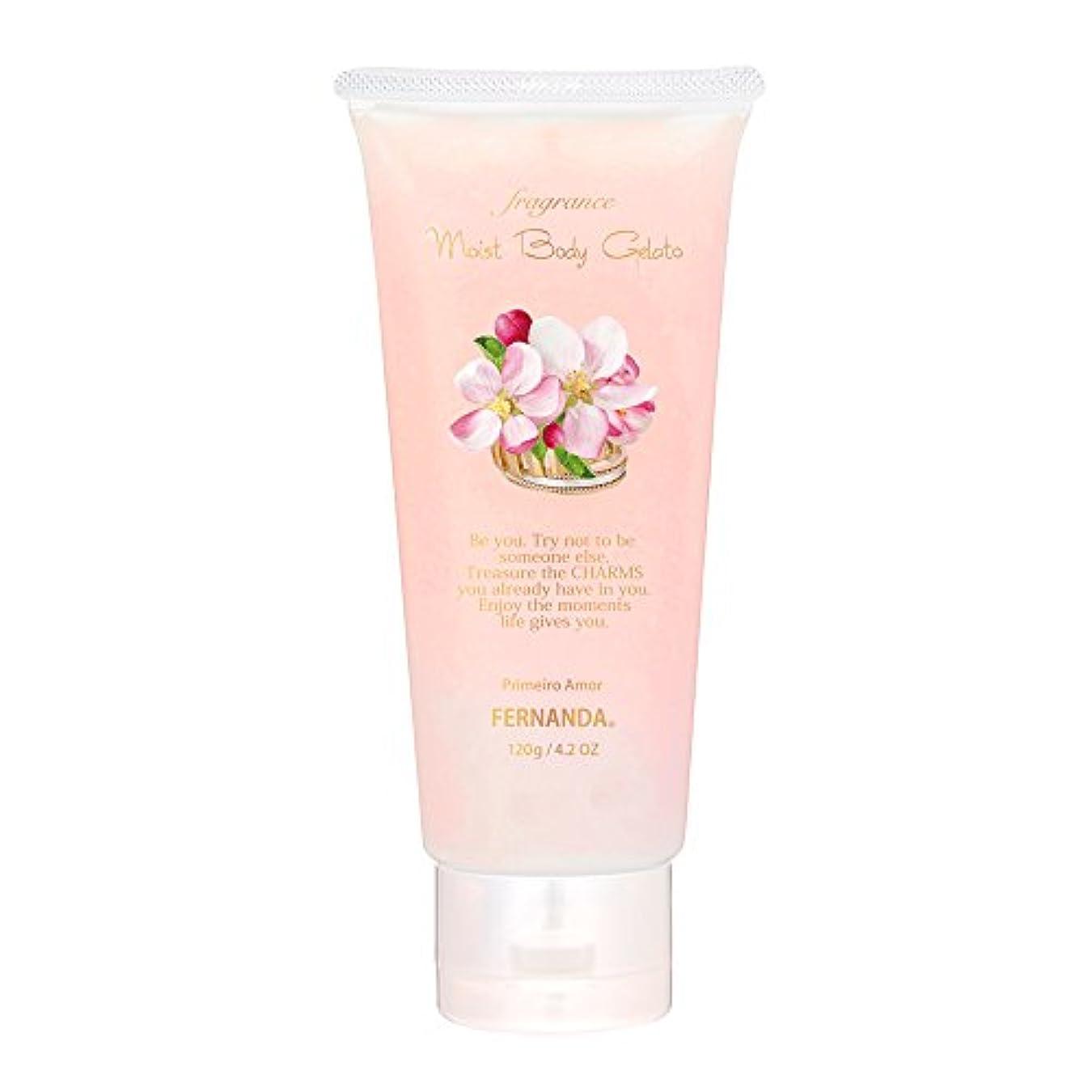 関税こっそりホイップFERNANDA(フェルナンダ) Fragrance Moist Body Gelato Primeiro Amor (モイストボディジェラート プリメイロアモール)