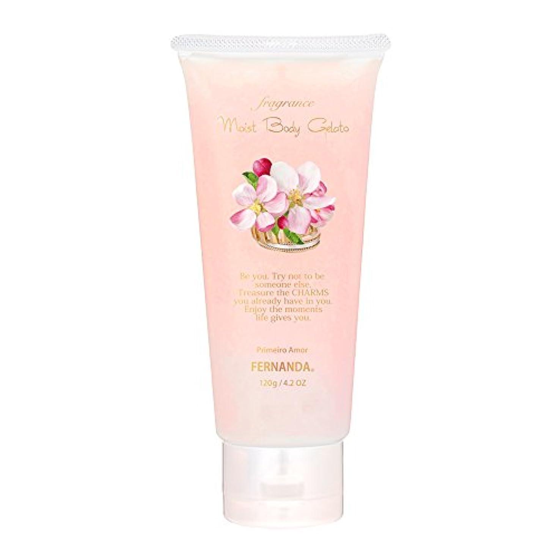 勝利した老人すべきFERNANDA(フェルナンダ) Fragrance Moist Body Gelato Primeiro Amor (モイストボディジェラート プリメイロアモール)