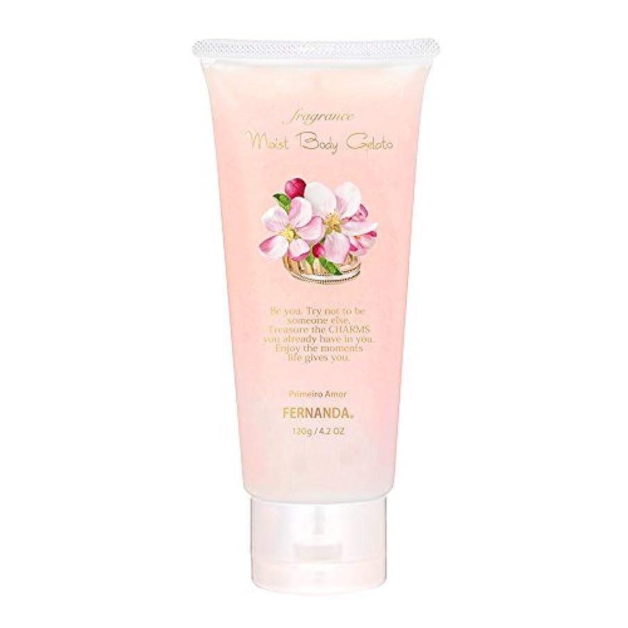 ちょうつがい半島冷凍庫FERNANDA(フェルナンダ) Fragrance Moist Body Gelato Primeiro Amor (モイストボディジェラート プリメイロアモール)