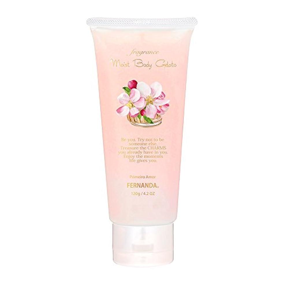 数学休憩テキストFERNANDA(フェルナンダ) Fragrance Moist Body Gelato Primeiro Amor (モイストボディジェラート プリメイロアモール)