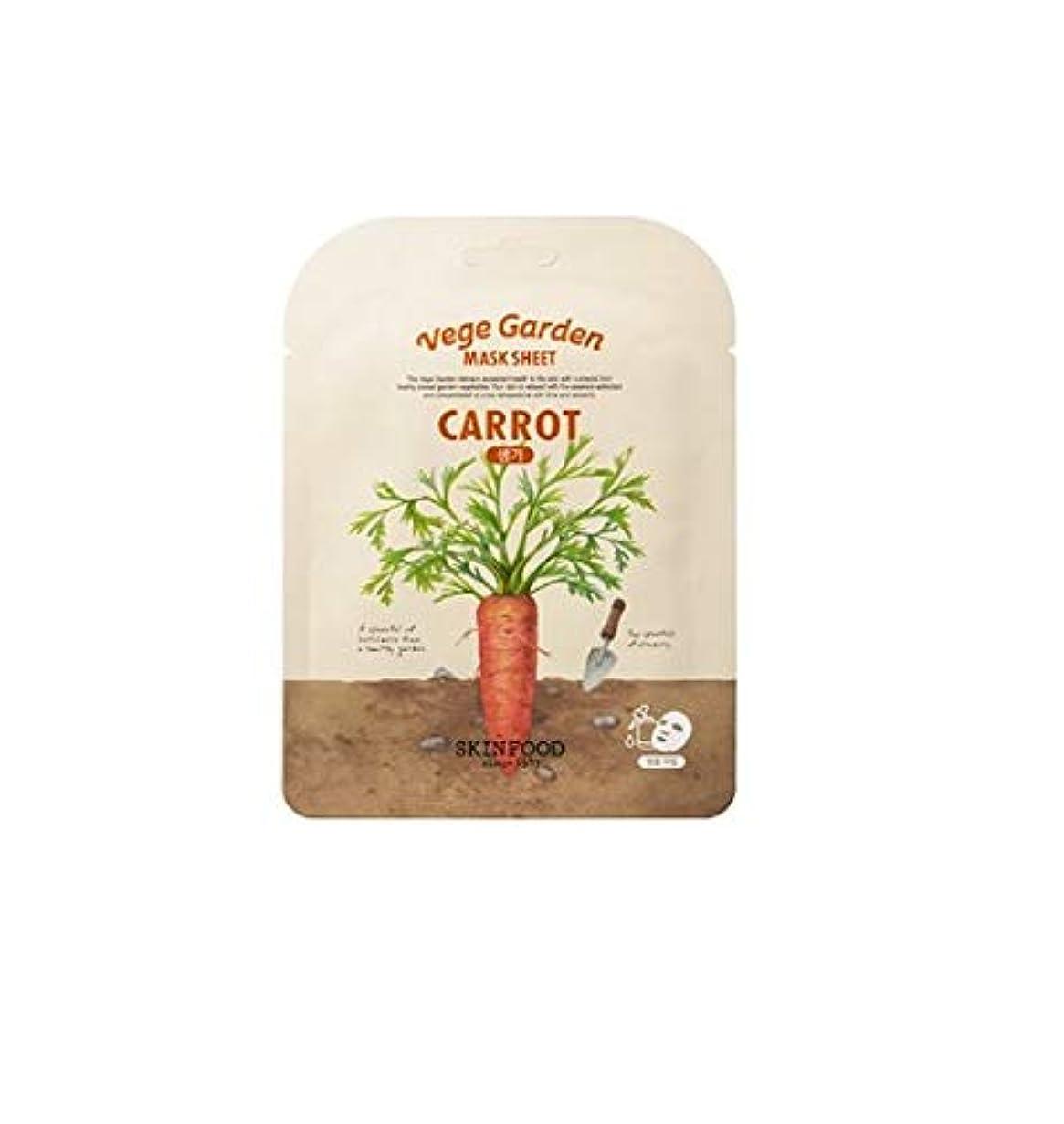論争電卓手段Skinfood ベジガーデンマスクシート#キャロット* 10ea / Vege Garden Mask Sheet #carrot *10ea 20ml*10 [並行輸入品]