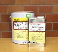アトミクス アトム フロアトップ8500 4kgs 高級床用塗料 アイボリー