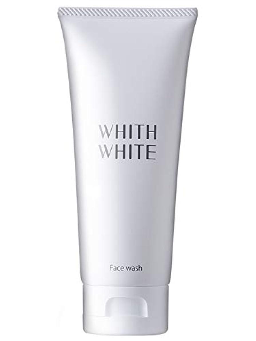 ホイットニーつかの間間接的洗顔 医薬部外品 【 泡 で 毛穴 黒ずみ を徹底対策する 洗顔料 】 フィス ホワイト 無添加 洗顔フォーム 「 しみ くすみ 用 フェイスウォッシュ 」 100g