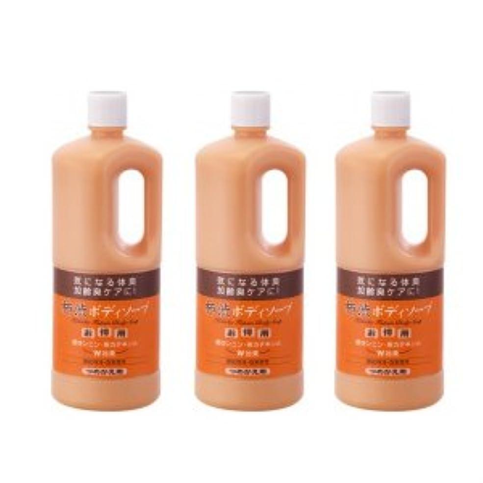 体エンジニアリング醸造所アズマ商事の 柿渋ボディソープ 詰替え用1000ml お得な3本セット