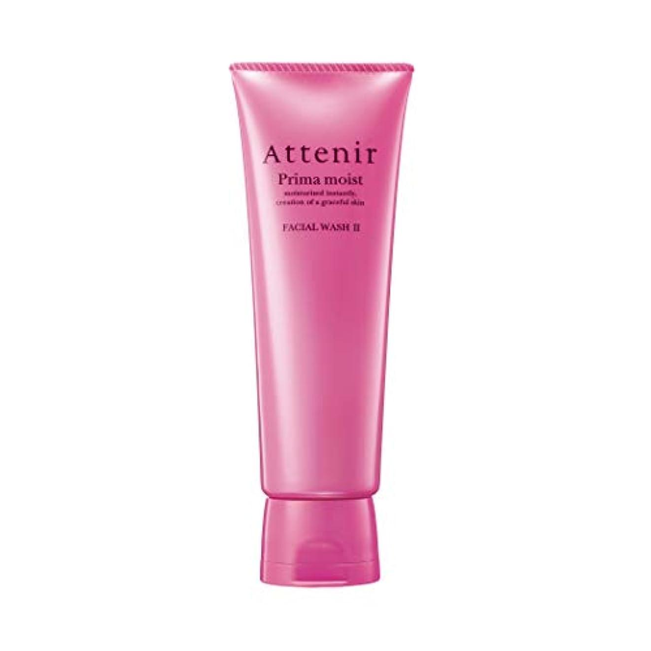 効能ある光沢のある俳優アテニア プリマモイスト フェイシャルウォッシュⅡ 洗顔料 アロマ しっとりタイプ 120g 洗顔フォーム