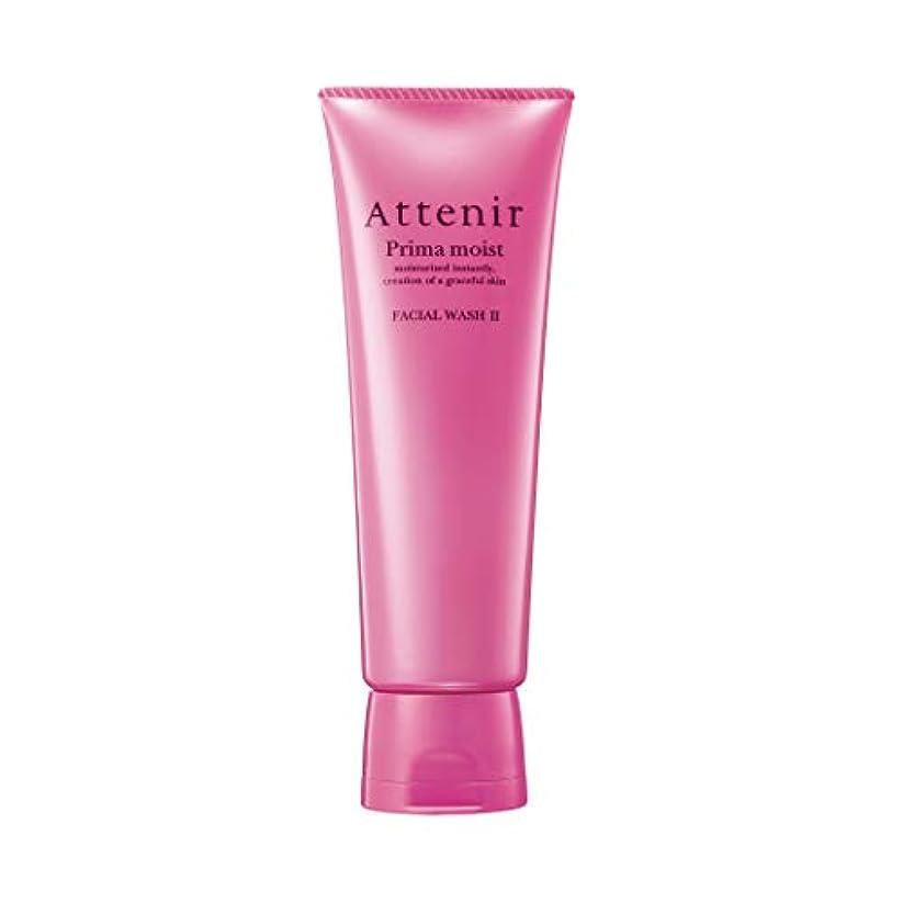 抑制する香水ハンドブックアテニア プリマモイスト フェイシャルウォッシュⅡ 洗顔料 アロマ しっとりタイプ 120g 洗顔フォーム