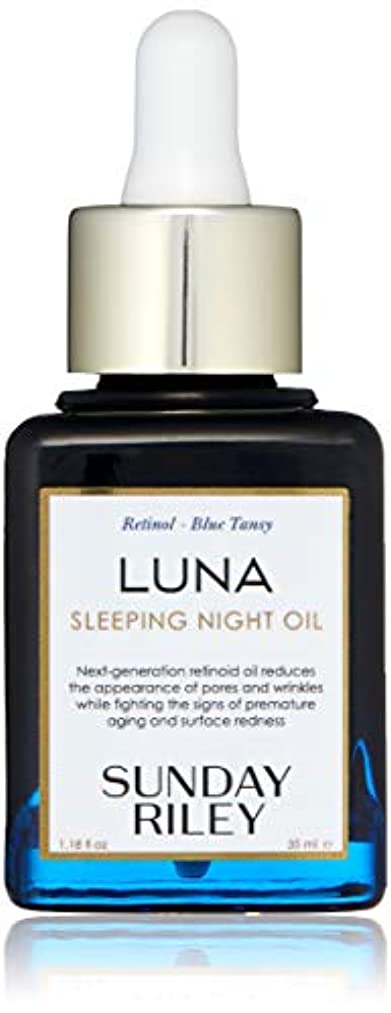 はっきりしないコマースワックスSUNDAY RILEY Luna Sleeping Night Oil 35ml サンデーライリー ルナスリーピング フェイスオイル