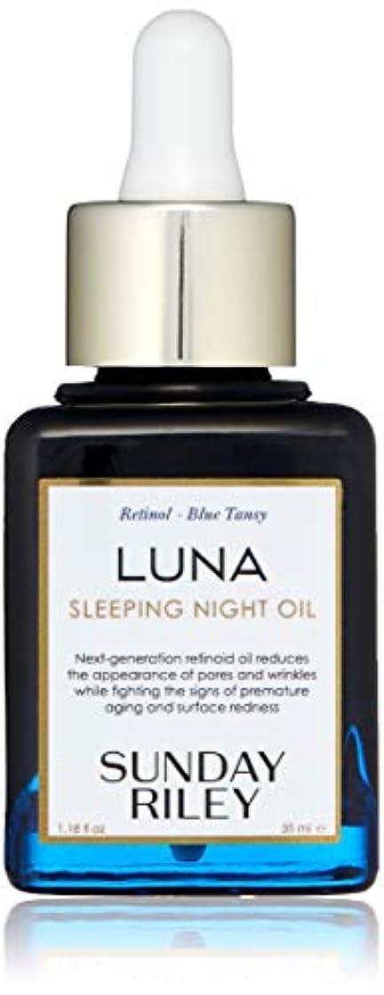 ワイドモニター欲求不満SUNDAY RILEY Luna Sleeping Night Oil 35ml サンデーライリー ルナスリーピング フェイスオイル