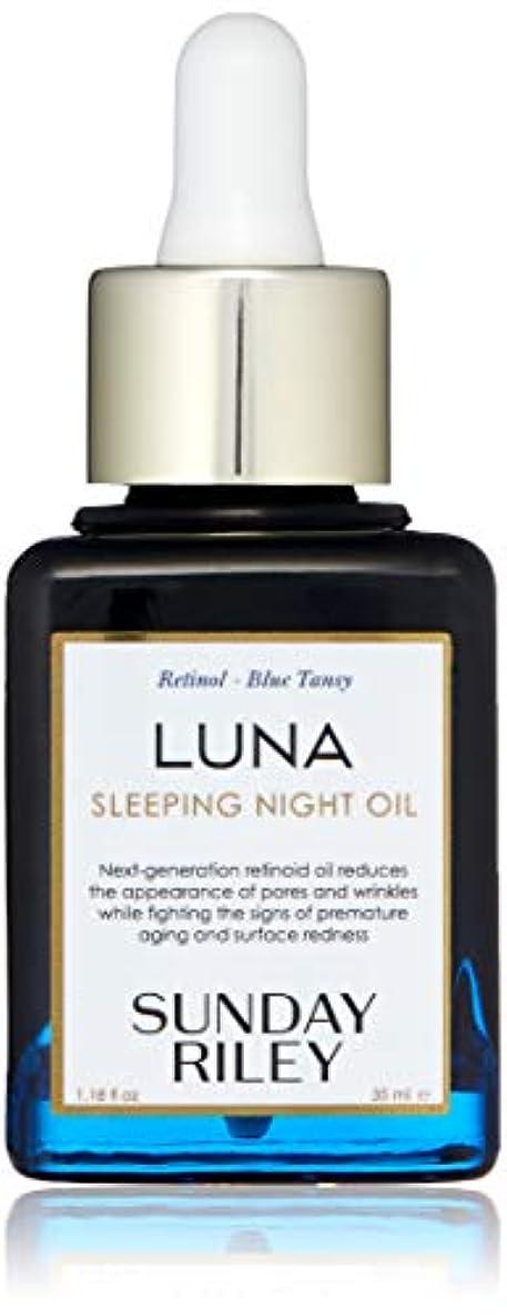 不規則性どんよりした尋ねるSUNDAY RILEY Luna Sleeping Night Oil 35ml サンデーライリー ルナスリーピング フェイスオイル