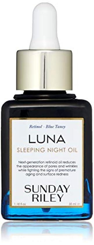コメンテーター陰気不誠実SUNDAY RILEY Luna Sleeping Night Oil 35ml サンデーライリー ルナスリーピング フェイスオイル