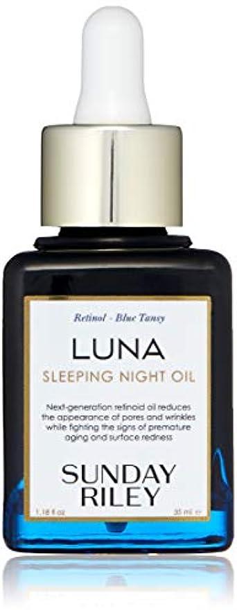 全員サーバ系譜SUNDAY RILEY Luna Sleeping Night Oil 35ml サンデーライリー ルナスリーピング フェイスオイル