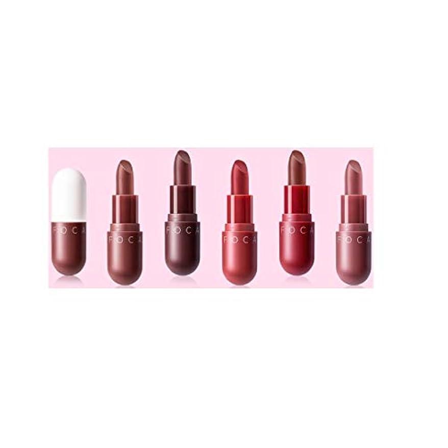 農学クルーズ肖像画Beauty Matte Moisturizing Lipstick Makeup Lipsticks Lip Stick Waterproof Lipgloss Mate Lipsticks Cosmetic
