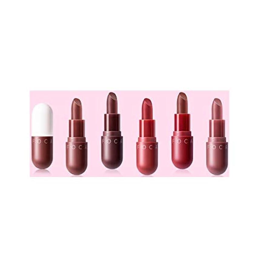 食欲カストディアンできないBeauty Matte Moisturizing Lipstick Makeup Lipsticks Lip Stick Waterproof Lipgloss Mate Lipsticks Cosmetic