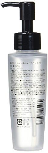 スクワランオイル 80ml (純度99%以上 スクワラン100%) 高級サロン仕様 マッサージオイル キャリアオイル (フェイス/ボディ用)