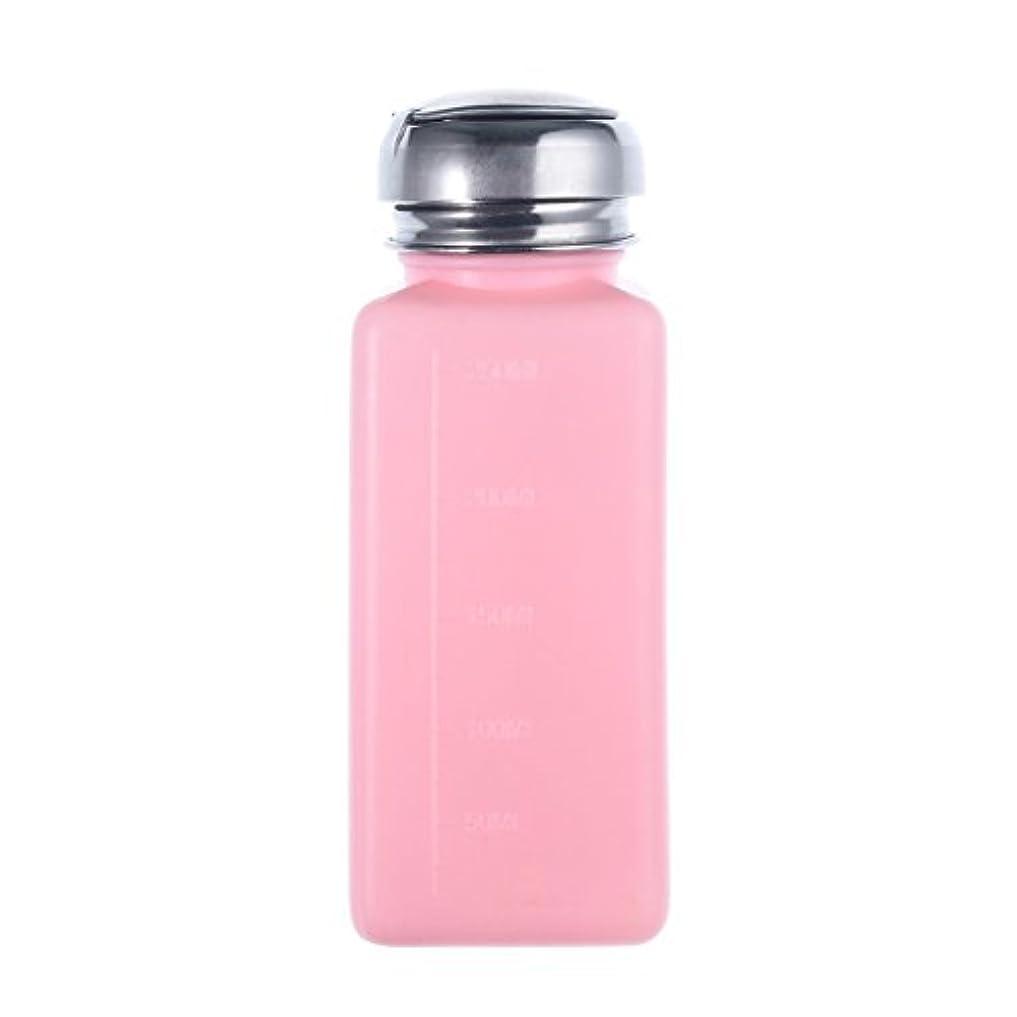石鹸失速乳製品Cikuso エンプティーポンプディスペンサー ネイルアート研磨リムーバー 200MLボトル用 (ピンク)