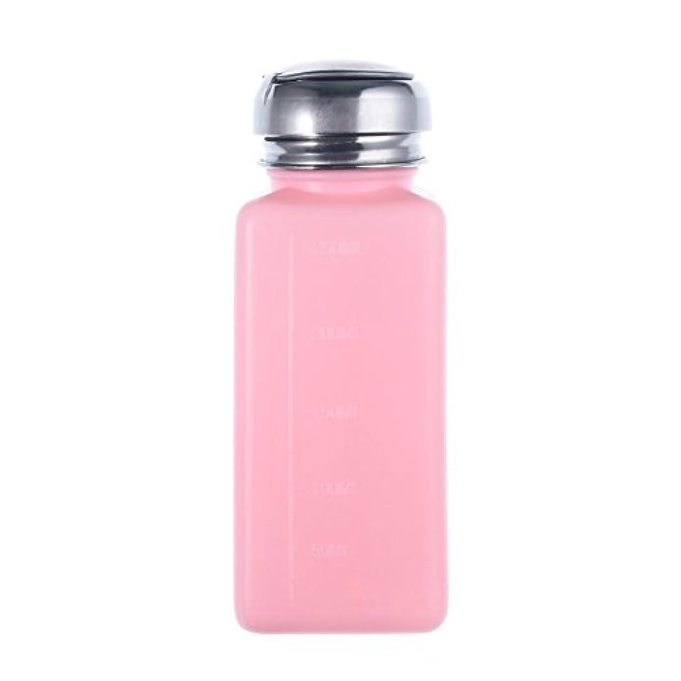 引き出す振るアラブサラボCikuso エンプティーポンプディスペンサー ネイルアート研磨リムーバー 200MLボトル用 (ピンク)