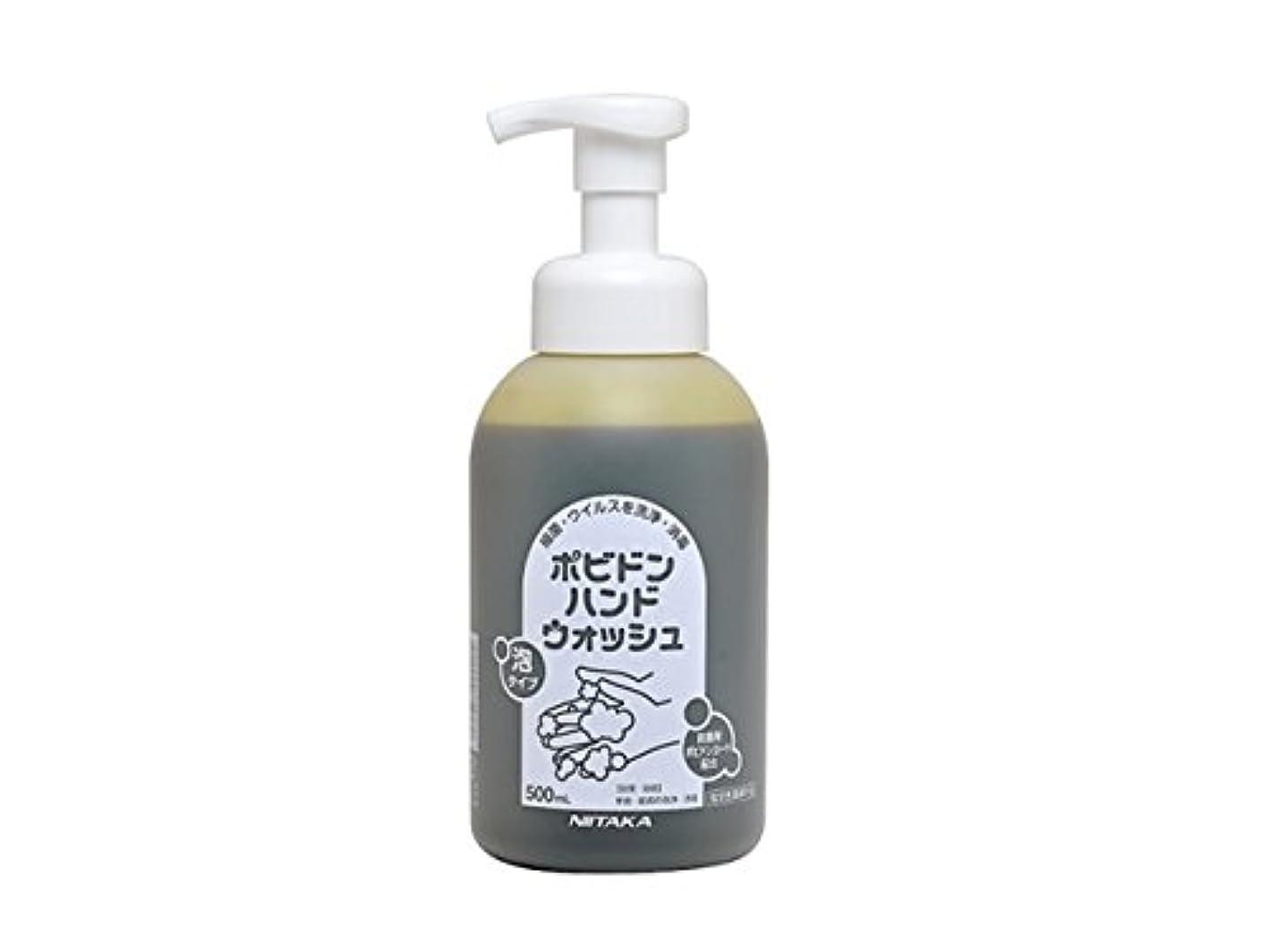 業務用 外皮消毒剤 ハンドソープ ニイタカ ポビドンハンドウォッシュ 500mlX12本