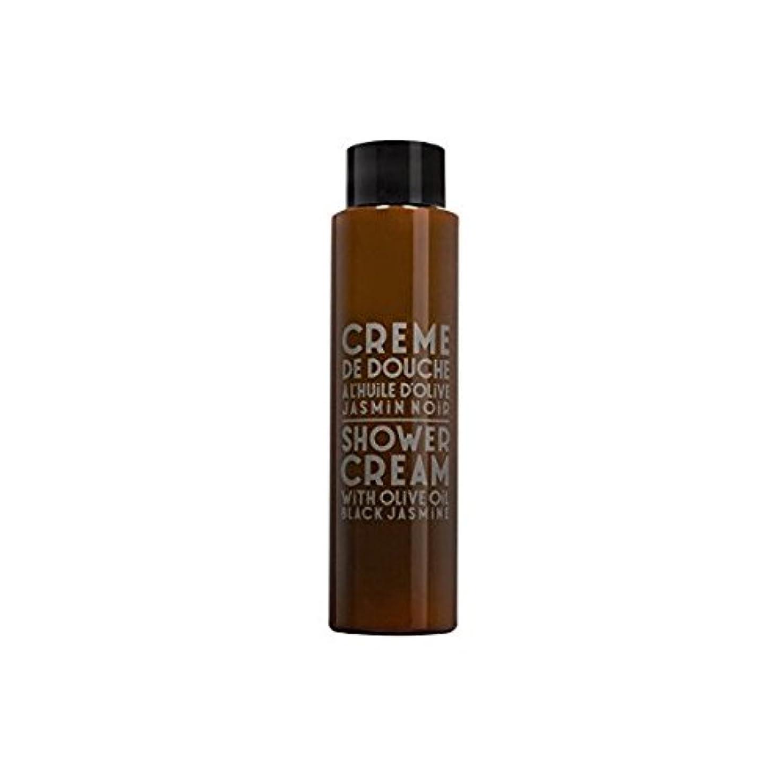 太いコーヒー光沢【在庫限り】CDP バージョンオリジナル シャワークリーム ブラックジャスミン 200ml